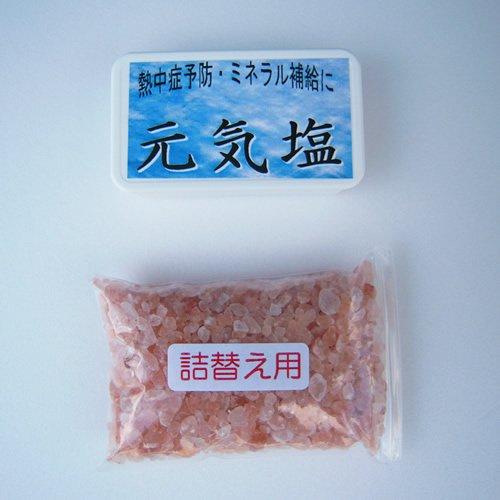 盛り塩(ピラミッド型 Mサイズ ピンク)【ピンク岩塩プレート皿付き】