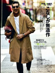 MAG BUTTON WRAP COAT(BEIGE)<img class='new_mark_img2' src='//img.shop-pro.jp/img/new/icons1.gif' style='border:none;display:inline;margin:0px;padding:0px;width:auto;' />