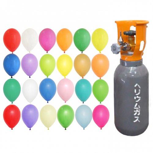 ヘリウム ガス 風船