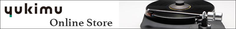 Yukimu Online Store :高音質アナログレコード、SACDショップ