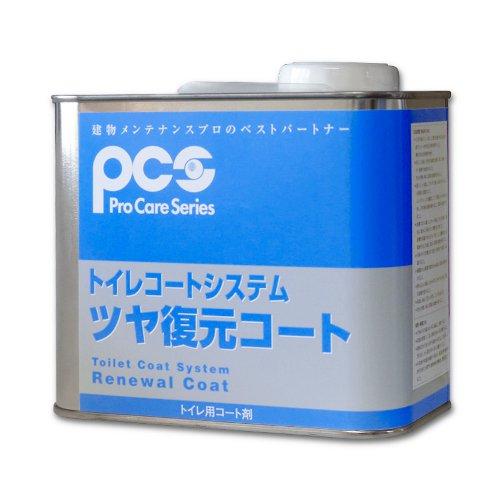 日本ケミカル PCS トイレコートシステム ツヤ復元コート 1L