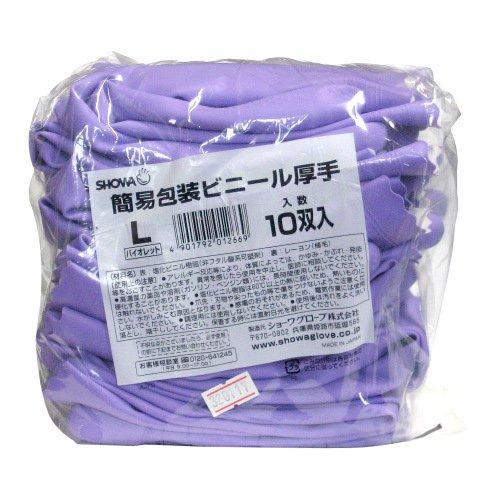 ショーワ ビニトップ 簡易包装ビニール厚手 バイオレット 10双