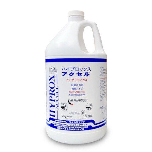 ハイプロックス 高除菌洗剤アクセル 3.78L