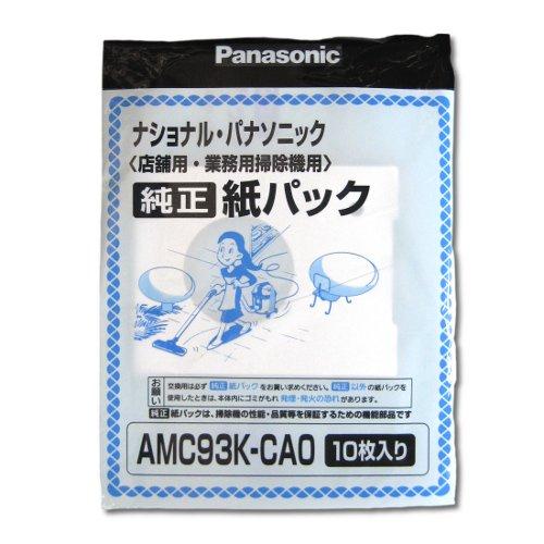 パナソニック 店舗・業務用掃除機純正紙パックAMC93K-CA0 10枚