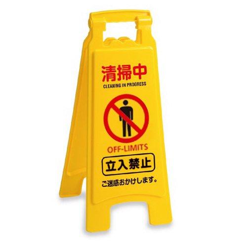 テラモト 清掃プラパネル2