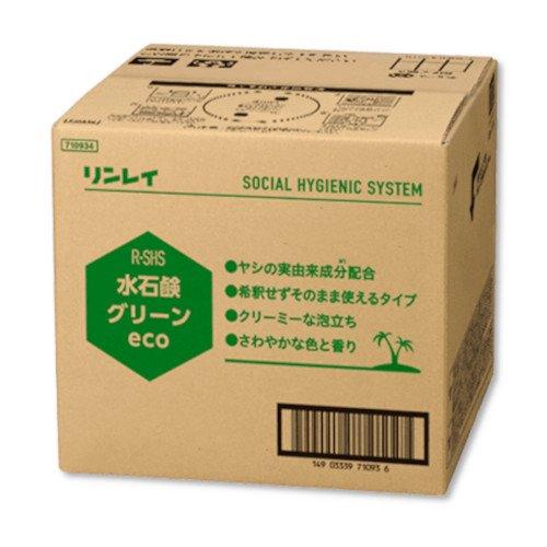 リンレイ 水石鹸グリーンeco 18L