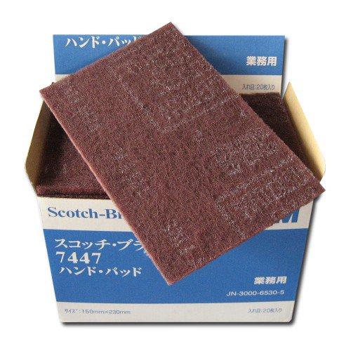 3M スコッチブライト ハンドパッド業務用No.7447(茶)