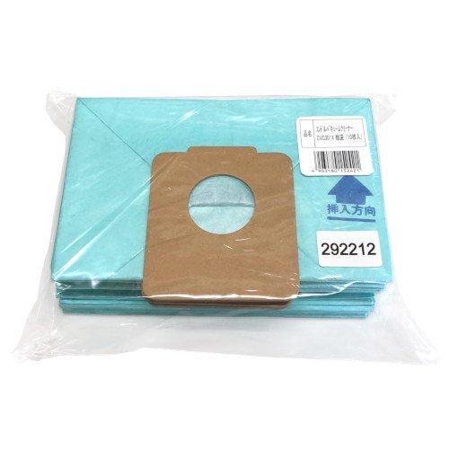 ヤマザキ コンドル CVC-301X用紙パック 10枚