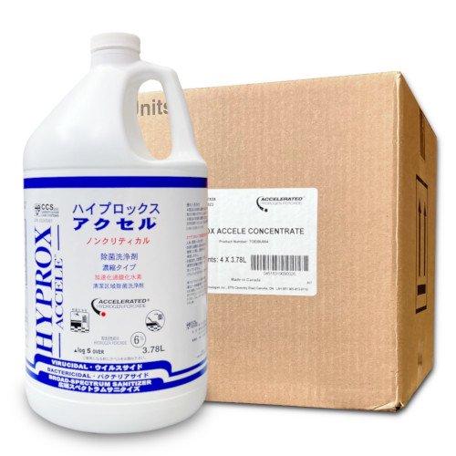 ハイプロックス 高除菌洗剤アクセル 3.78L×4本