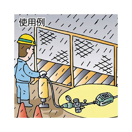 日動工業 防雨型ポッキン延長ブレーカ 100V 過負荷漏電しゃ断器付 1m