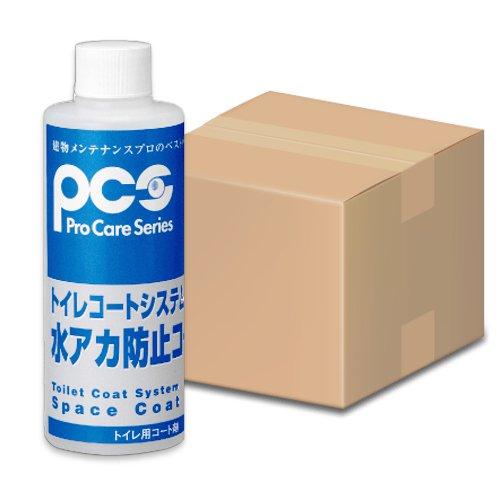日本ケミカル PCS トイレコートシステム 水アカ防止コート 200ml×6本