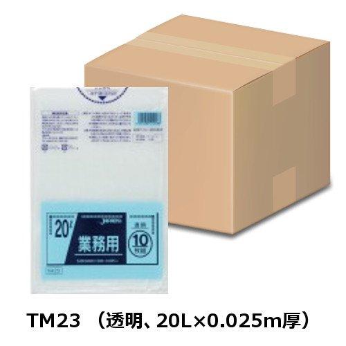 ジャパックス 強力ゴミ袋 TM23 透明 20L 10枚×60冊