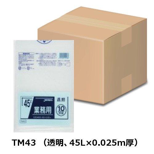 ジャパックス 強力ゴミ袋 TM43 透明 45L 10枚×60冊