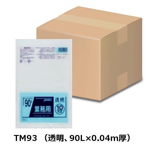 ジャパックス 強力ゴミ袋 TM93 透明 90L 10枚×30冊