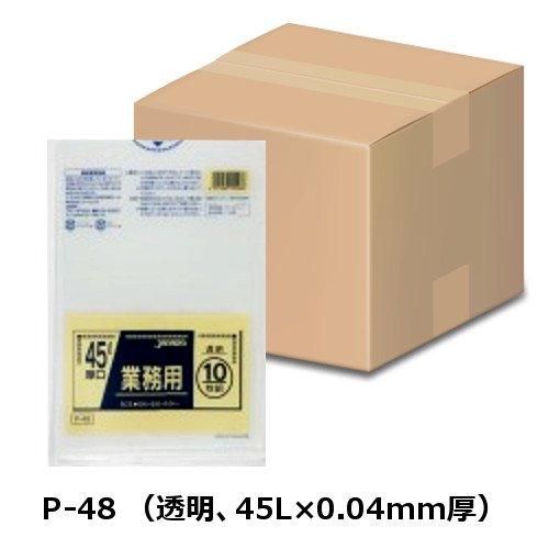 ジャパックス 業務用ポリ袋 P-48 厚口透明 45L 10枚×40冊