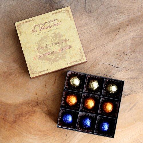 チョコラティーニ アソルティーティ III のイメージ