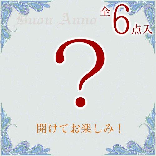 【限定5袋】 福袋J 5000 のイメージ