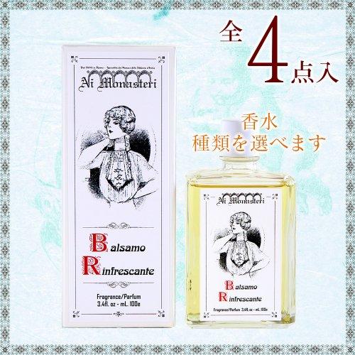 【限定5袋】 福袋J 8000 のイメージ