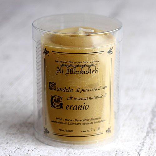 ゼラニウムの香り 天然蜜蝋のアロマキャンドル のイメージ