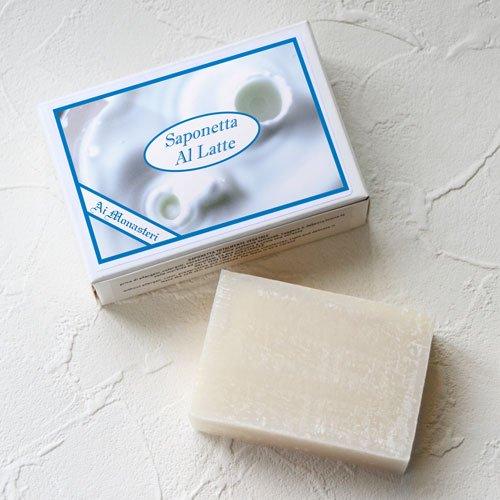 ミルク石鹸 【 Saponetta al Latte 】 のイメージ