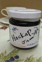 手作りジャム ハスカップ