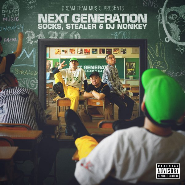 SOCKS, STEALER & DJ NONKEY / NEXT GENERATION