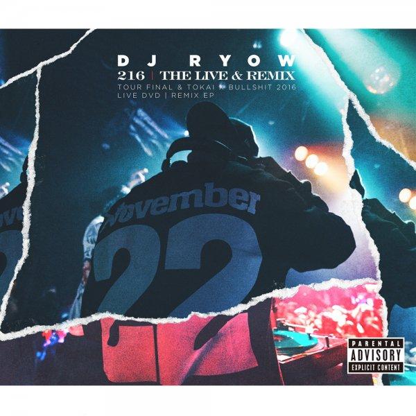 DJ RYOW /