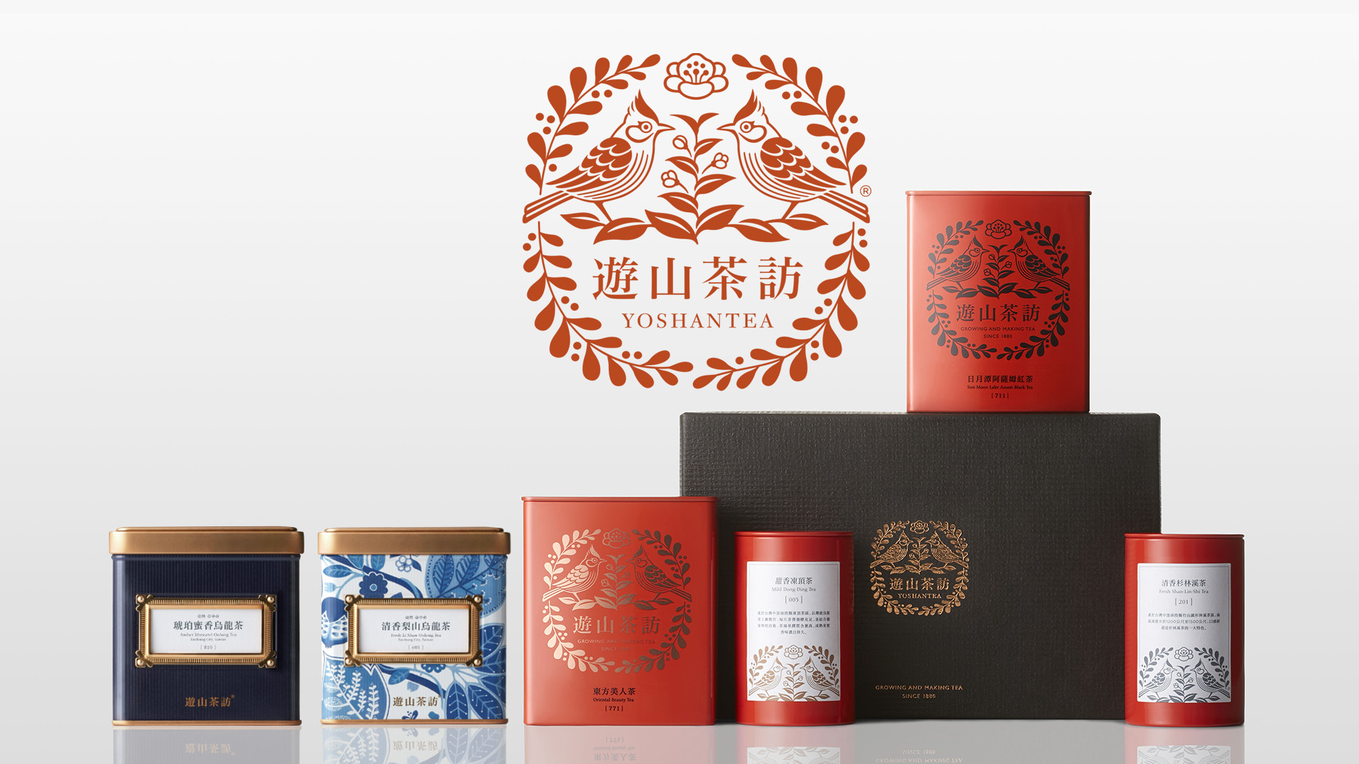 台湾茶・台湾高山茶専門店【遊山茶訪】online shop