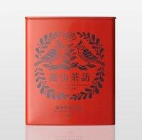 濃香翠�(炭香大禹嶺)烏龍茶 Roasted Da Yu Ling Tea