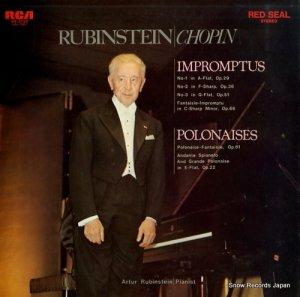 アルトゥール・ルービンシュタイン - ショパン:幻想即興曲 - SX-2733