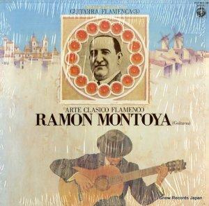 ラモン・モントーヤ - フラメンコ・ギターの神様〜その貴重な遺産 - ZQ-7003-AM