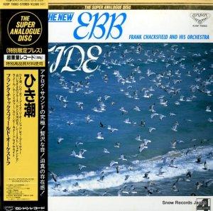 フランク・チャックスフィールド - ひき潮 - K35P70003