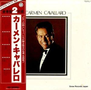 カーメン・キャバレロ - the best of carmen cavallaro - VIM-9205-6