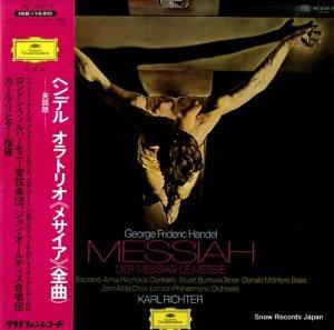 カール・リヒター - ヘンデル:オラトリオ「メサイア」全曲 - MG8247/9
