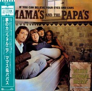 ママス&パパス - 夢のカリフォルニア - P-5937