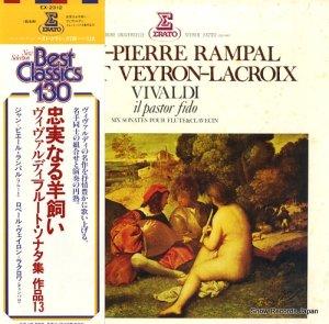 ジャン=ピエール・ランパル - ヴィヴァルディ:忠実なる羊飼いフルート・ソナタ集作品13 - EX-2312