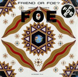 細野晴臣 - friend or foe? - 18NS-1006