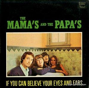 ママス&パパス - 夢のカリフォルニア - HP-80279