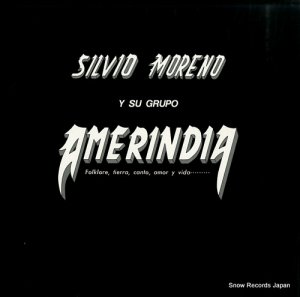 シルビオ・モレノ - アメリンディア - R350111