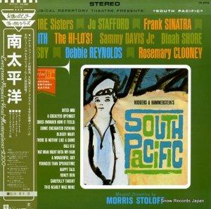 サウンドトラック - 南太平洋 - P-7711
