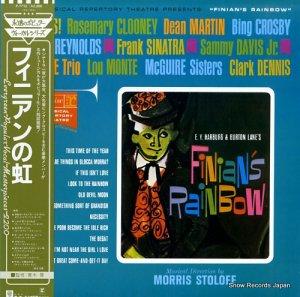 サウンドトラック - フィニアンの虹 - P-7712