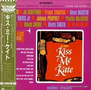 サウンドトラック - キス・ミー・ケイト - P-7713