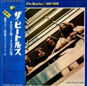 ザ・ビートルズ - 1967年−1970年 - EAP-9034B