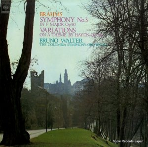 ブルーノ・ワルター - ブラームス:交響曲第3番ヘ長調作品90 - 23AC552