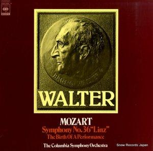 ブルーノ・ワルター - モーツァルト:交響曲第36番「リンツ」/演奏の誕生(リハーサル風景) - 25AC658-9