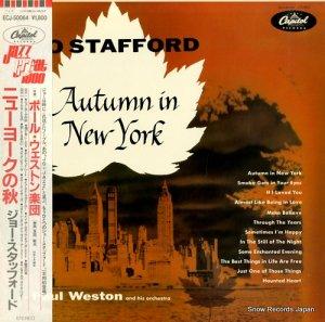 ジョー・スタッフォード - ニューヨークの秋 - ECJ-50064