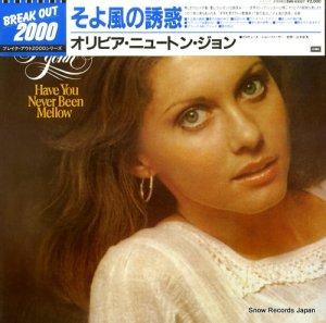 オリビア・ニュートン・ジョン - そよ風の誘惑 - EMS-63027