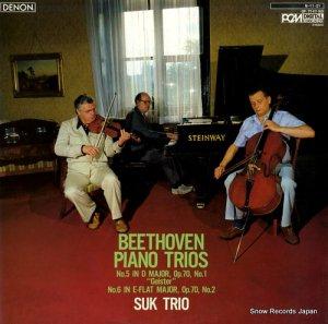スーク・トリオ - ベートーヴェン:ピアノ三重奏曲第5番ニ長調「幽霊」作品70の1 - OF-7147-ND