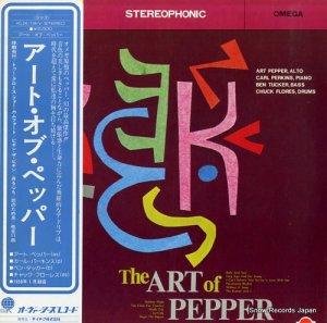 アート・ペッパー - アート・オブ・ペッパー - KUX-18-V