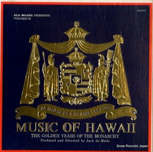 ジャック・ディメロ - ala moana presents music of hawaii volume 3 - MOH6000